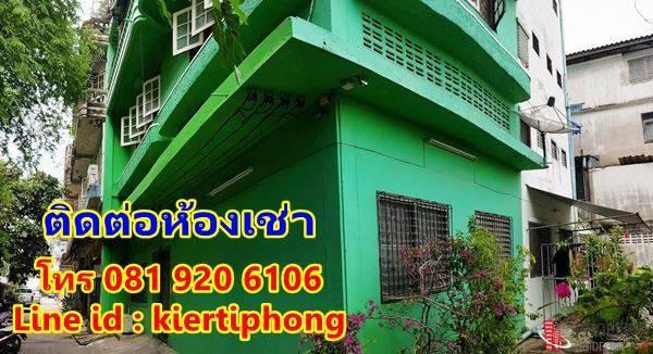 อพาร์ทเม้นท์ ห้องพัก หอพัก ห้องเช่า ซอยเจริญนคร 20 ใกล้ BTS กรุงธนบุรี 2000-2200 ต่อเดือน เท่านั้น