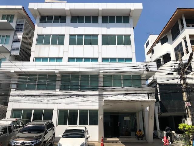 อาคารสำนักงาน ทาวน์อินทาวน์