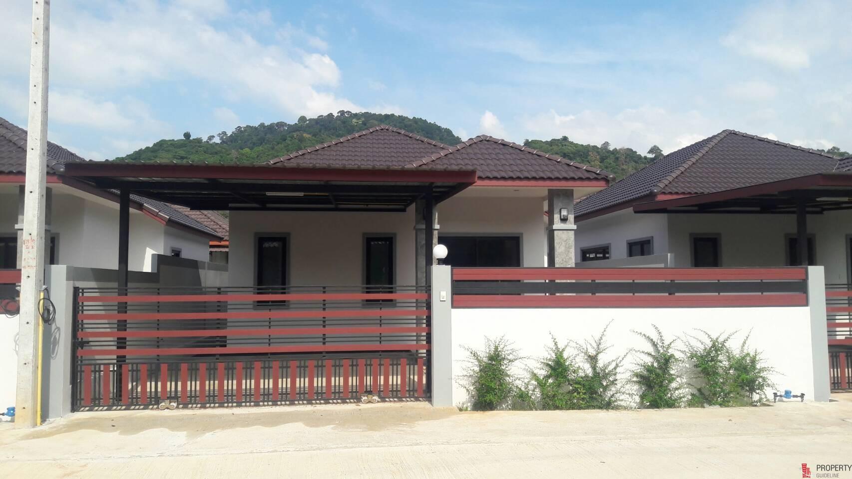 โครงการ The view aonang