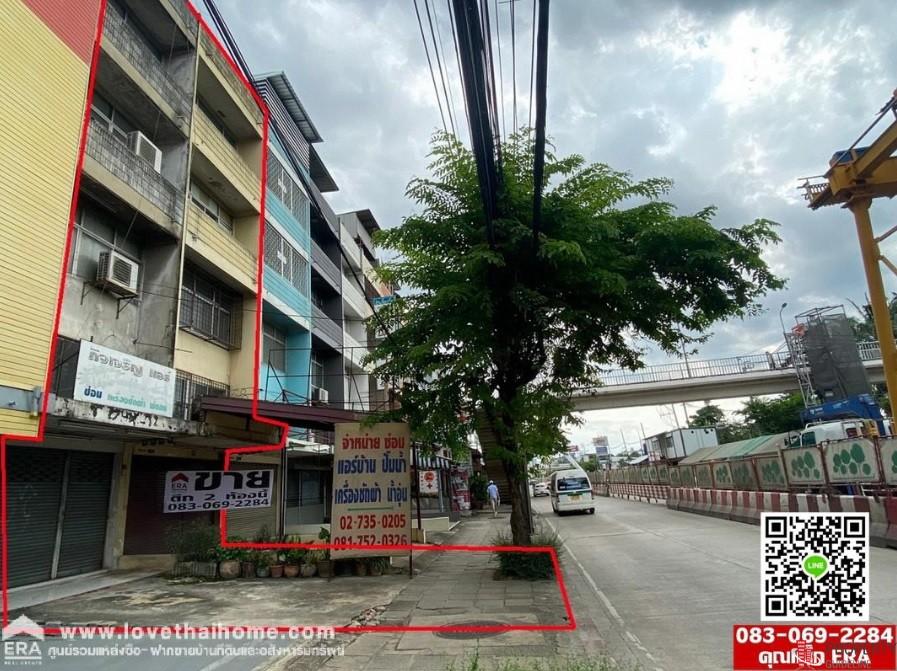 ขายตึกแถว ติดถนน รามคำแหง ห่างสถานีรถไฟฟ้าเพียง 380 เมตร